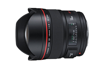 EF 14mm f/2.8L II USM | Gran Angular