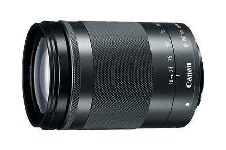 EF-M 18-150mm IS STM Reacondicionado